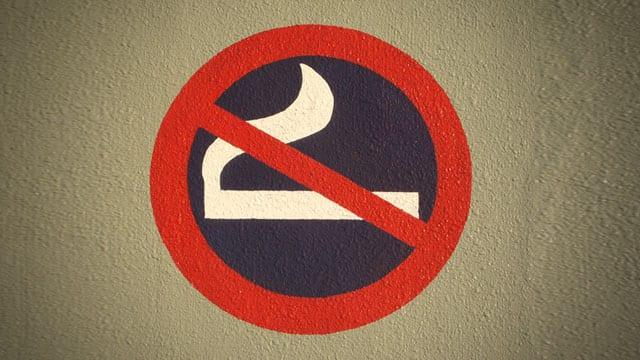 1300-no-smoking